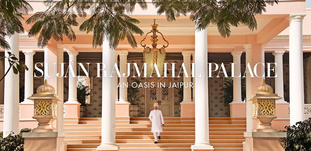 Suján Rajmahal Palace, India
